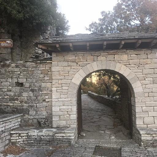הכניסה לאגיה פרסקבי
