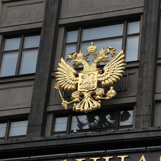 סמל הפדרציה הרוסית על מבנה הדומה