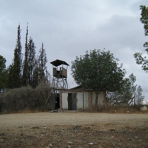 מצפה היערנים