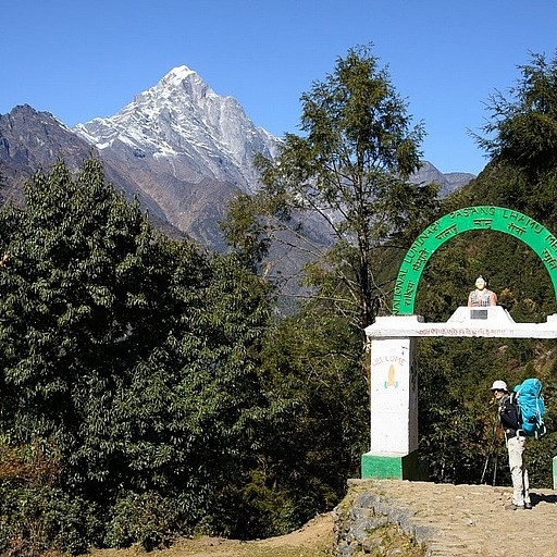 שער הכניסה לשמורה
