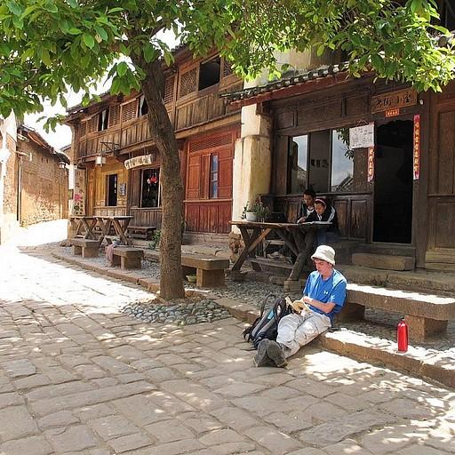 כיכר הכפר