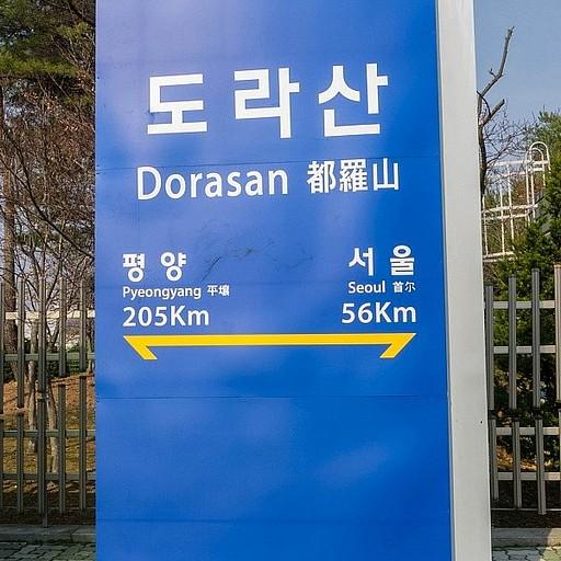 Dorasan Station.