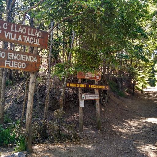 נקודת התחלת השביל (#3) קרדיט לתמונה-  serra08 (מאתר wikiloc) https://www.wikiloc.com/hiking-trails/parque-llao-llao-21364702#wp-21364708