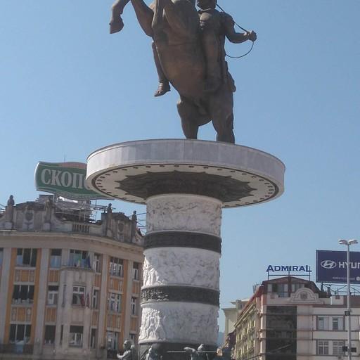 פסלו של אלכסנדר הגדול