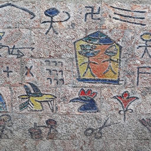 כתב נאשי על אחד הבניינים בעיר העתיקה