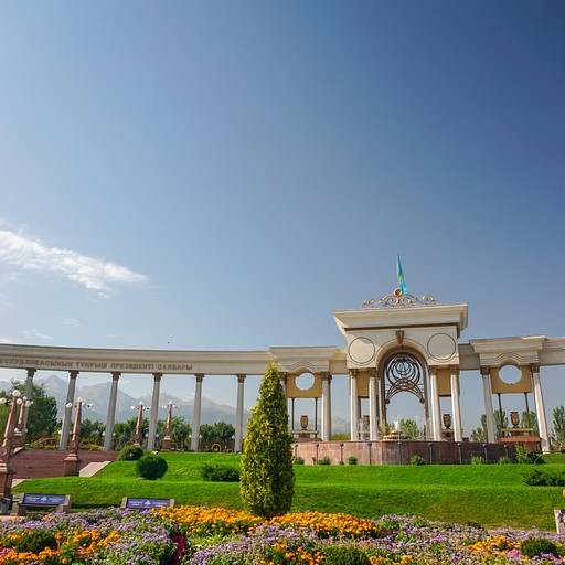 פארק הנשיא הראשון
