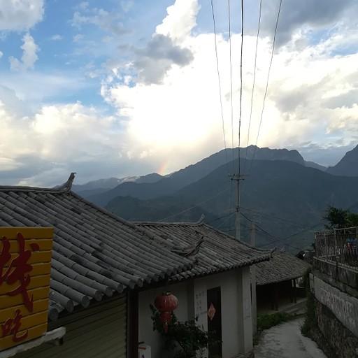 הכפר Fengke