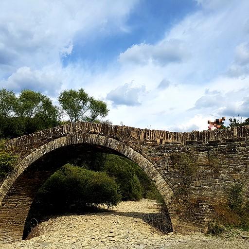 גשר מתחת Kipoi