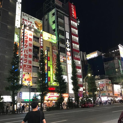 רחובות טוקיו