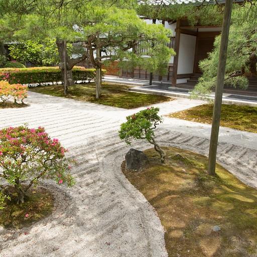 Zen garden במקדש הכסף