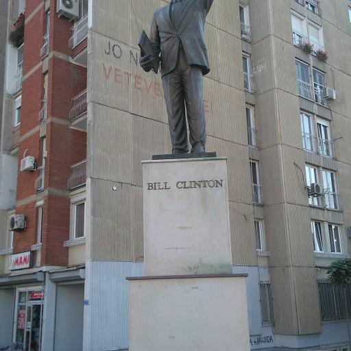 הפסל של קלינטון