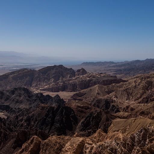 הנוף ממצפה עמרם