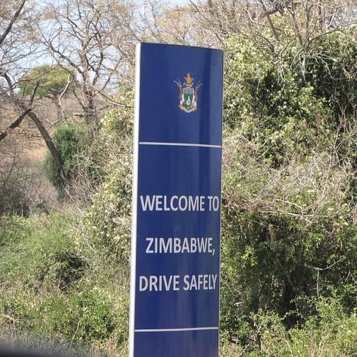 ברוכים הבאים לזימבבואה