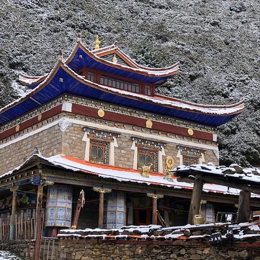 מנזר גונגה
