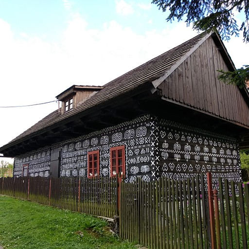 צ'יצמאני