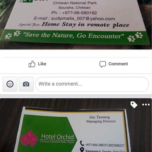 כרטיס הביקור של המלון והסוכנות שעמה היא עובדת להוצאת טיולים בשמורה