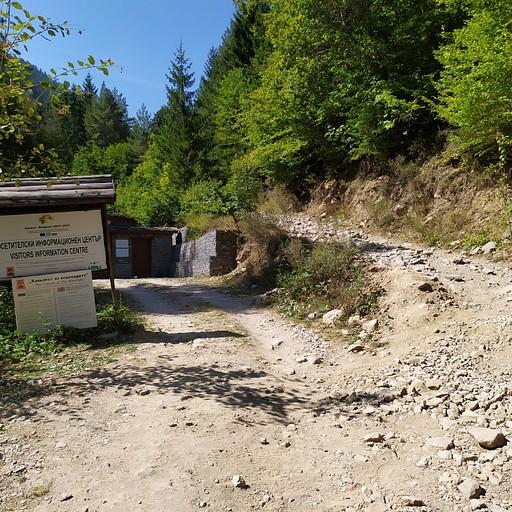 סוף מסלול קניון המפלים