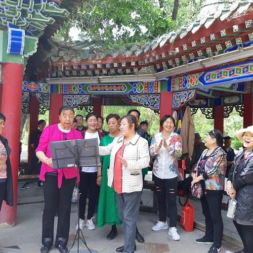 renmin park