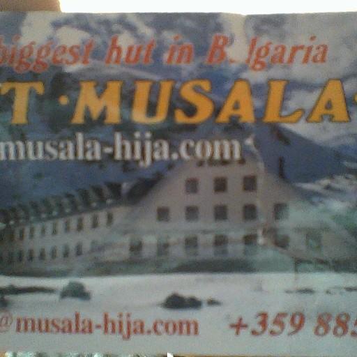 """כרטיס ביקור של בקתת """"מוסלה""""."""