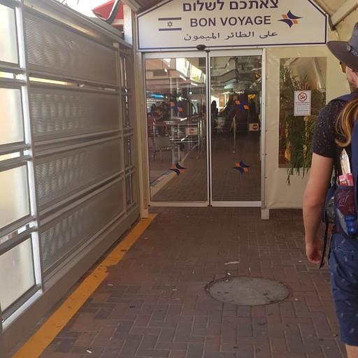 הכניסה למעבר גבול הישראלי