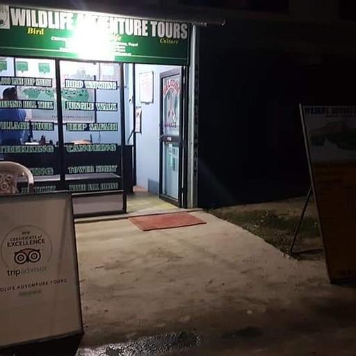 הכניסה לסוכנות Wildlife Adventure Tours