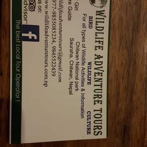 כרטיס הביקור של הסוכנות